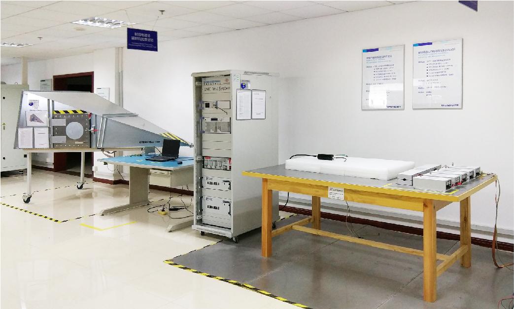 輻射、傳導抗擾度試驗