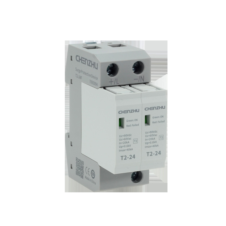 DC power SPD (24VDC; alarm output ) 7019229