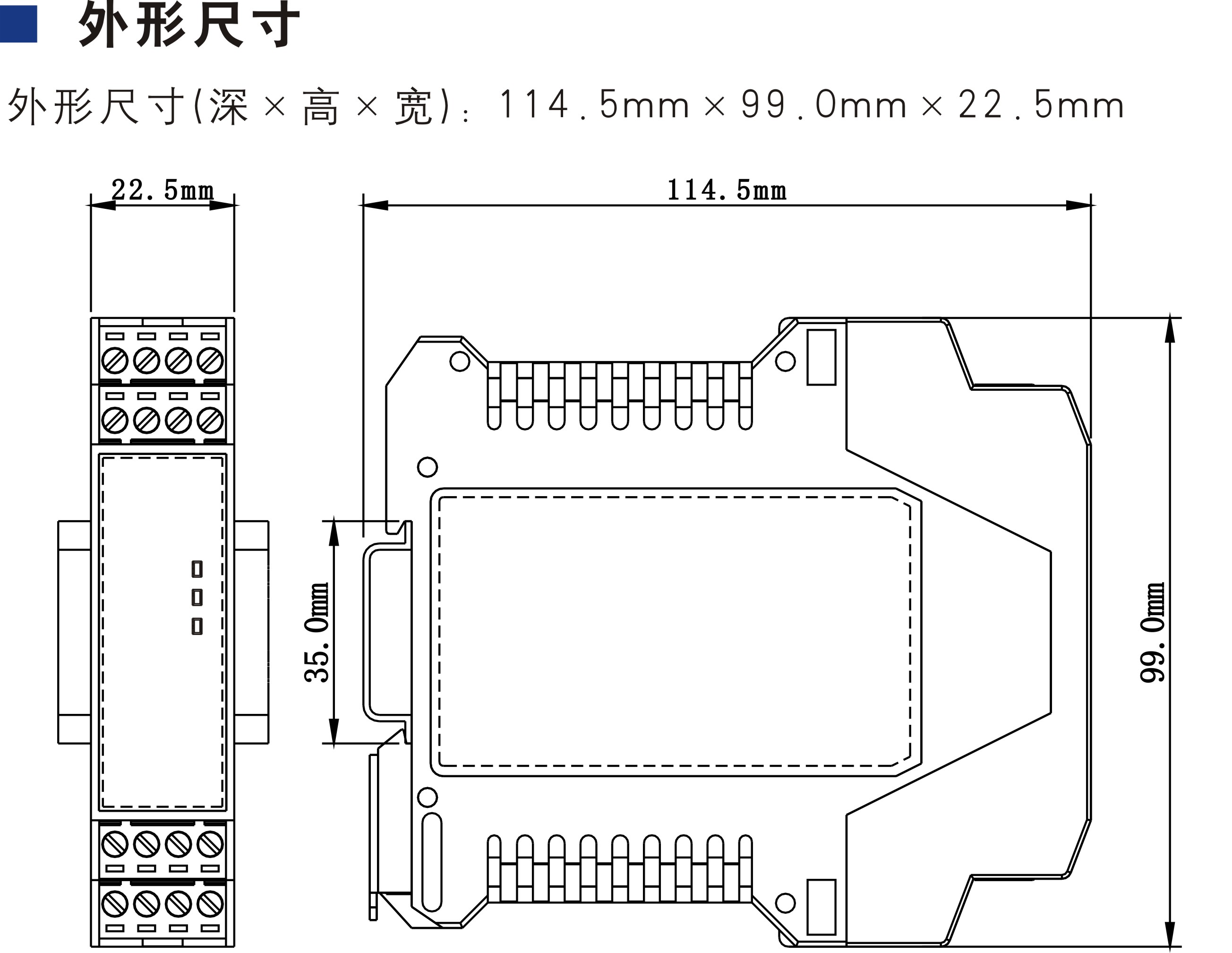 开关型安全设备输入 (四线制安全地毯 24V DC/AC 3NO+1NC 自动/手动复位)