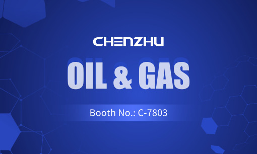 Invitation: Meet CHENZHU at Oil & Gas Indonesia 2019