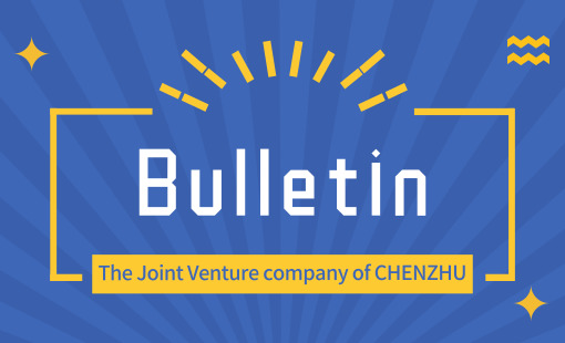 The Joint Venture company in Malaysia of Chenzhu is now officially put into operation