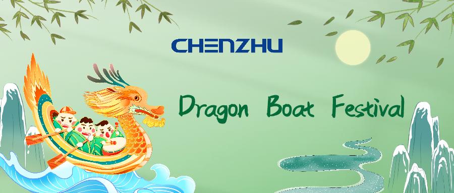 Dragon Boat Festival Notice