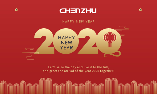 Chinese Lunar New Year holiday in 2020