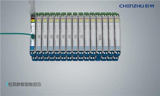 【組態演示】GS8500-EX系列隔離式安全柵溫度類產品