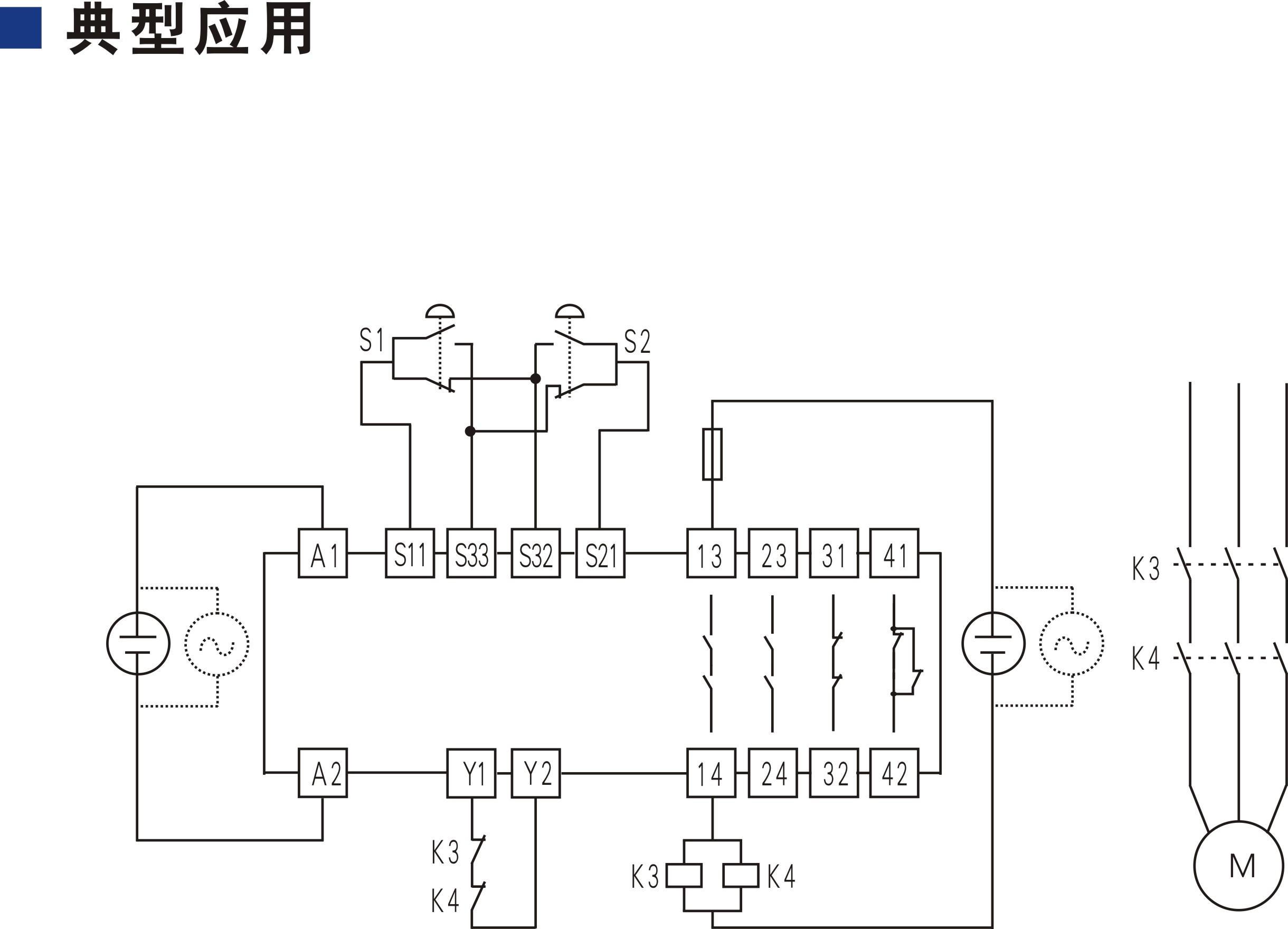 开关型安全设备输入 (双手按钮 24V DC/AC 2NO+2NC 无复位)
