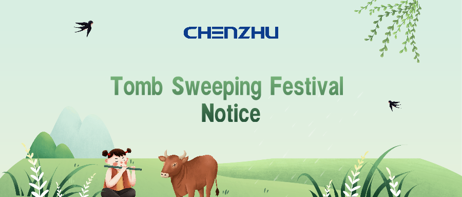 Tomb Sweeping Festival Notice