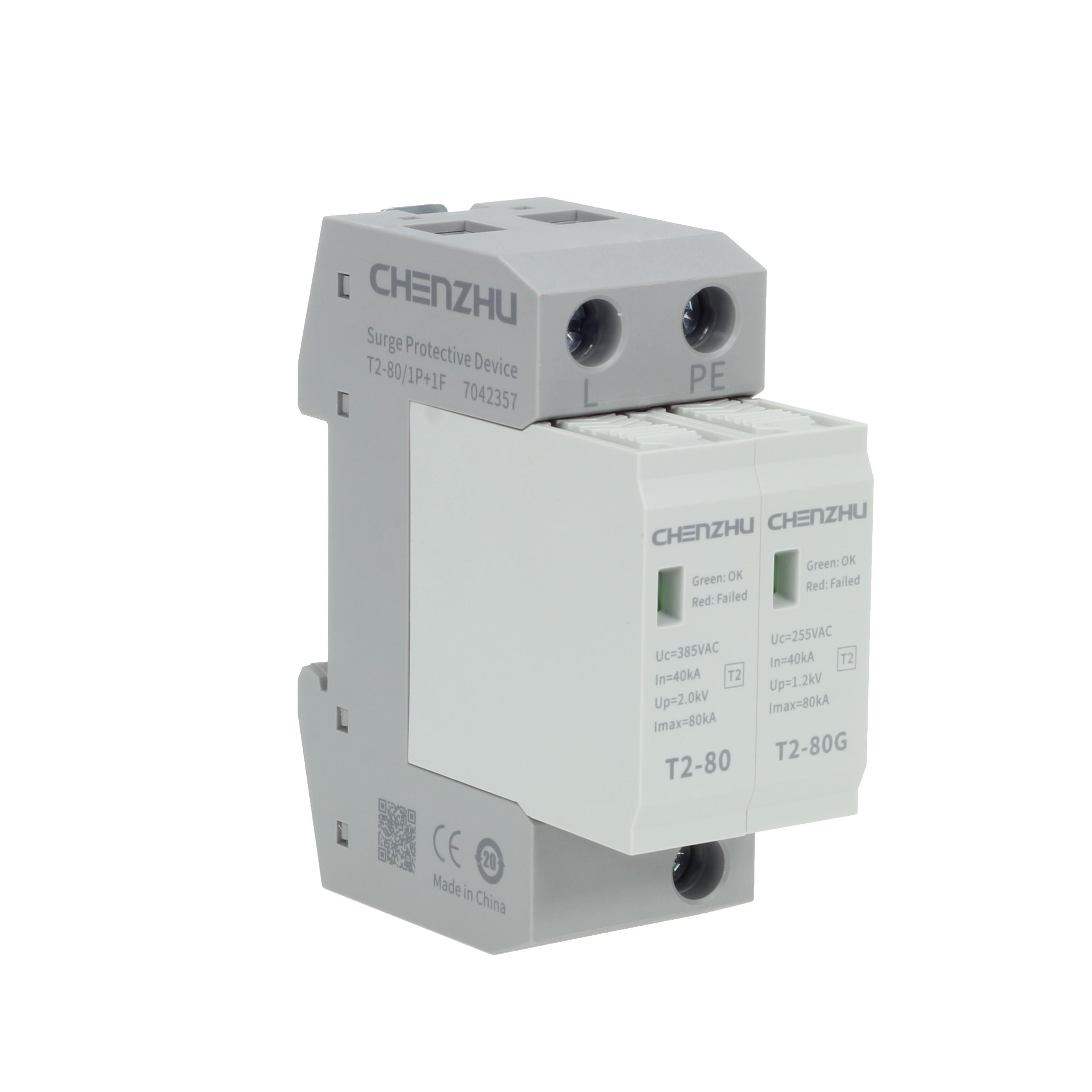 AC Power SPD (220/380VAC; Single phase TT; In=40kA; alarm output ) 7046881